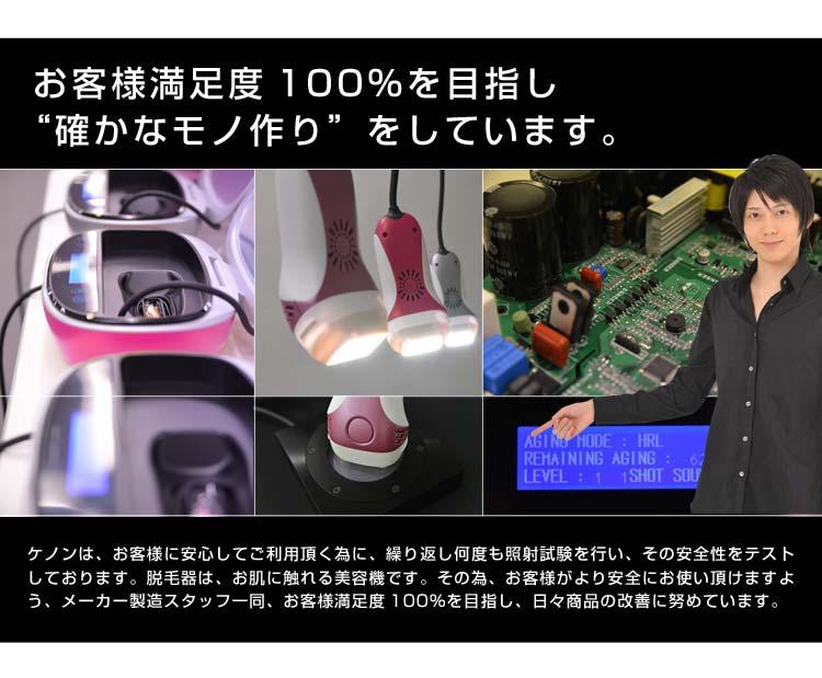irradiation_test_750